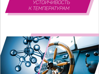 Защита морского судна Казань
