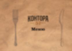 Караоке бар в Казани