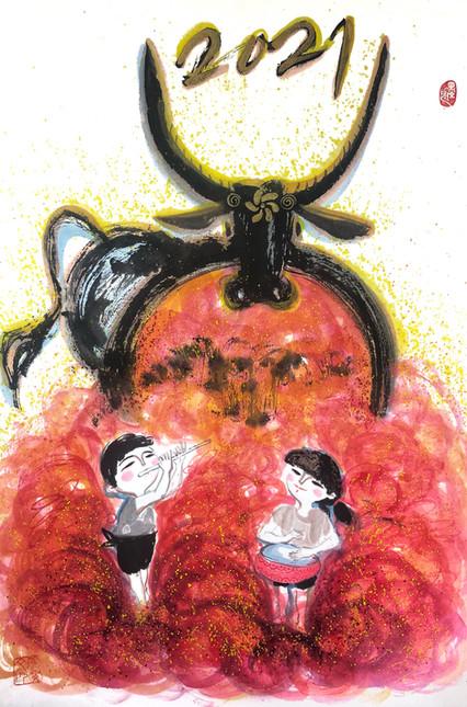 Happy Lunar Year