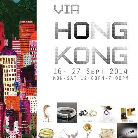 Via Hong Kong - exhibition opening 16 Sept 2014