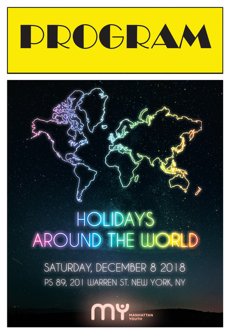 Holiday Around The World Alternate Cover
