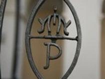 Marque du Haras de Piber Photo Lipizzan Haras de l'Etalon Blanc