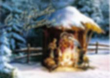 С Рождеством Христовым 3.jpg