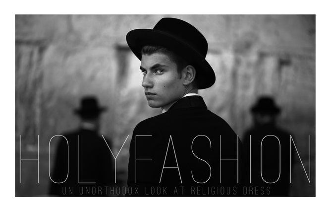 Holy Fashion Exhibition