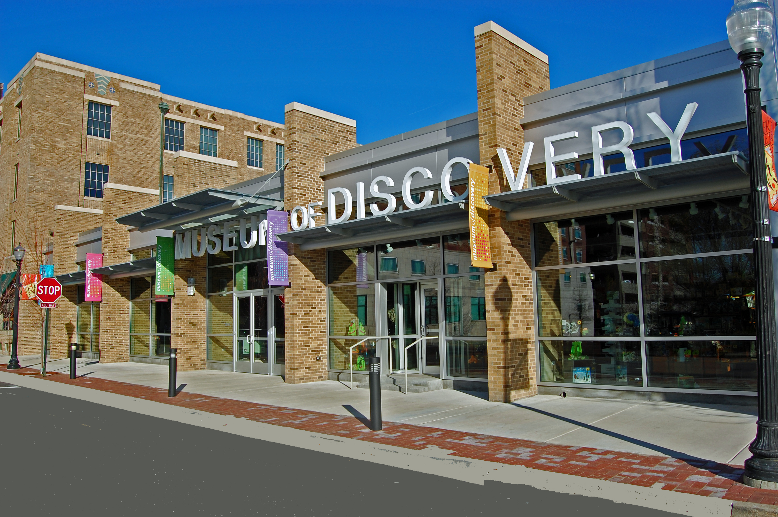 Museum of Discovery