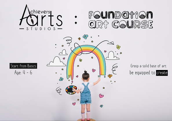 FoundationArtCourse.png