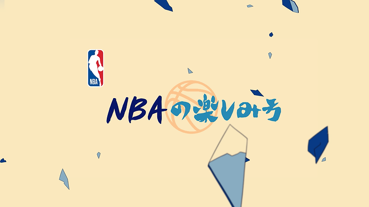 Untitled Project_NBA_VID1_TRAILS_ANIM_18