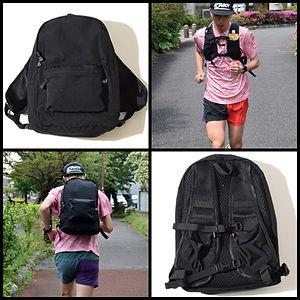 Commute Run Pack Black