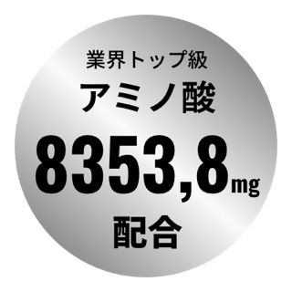 sticker-amino@2x.png