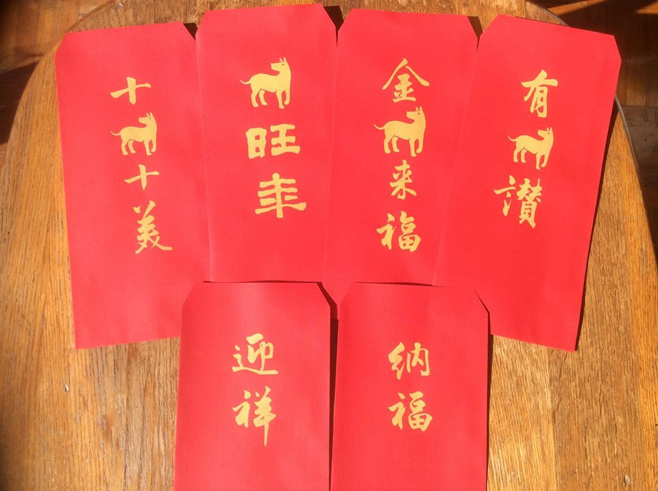 翟兆和書法教室活動-狗年創意紅包書寫