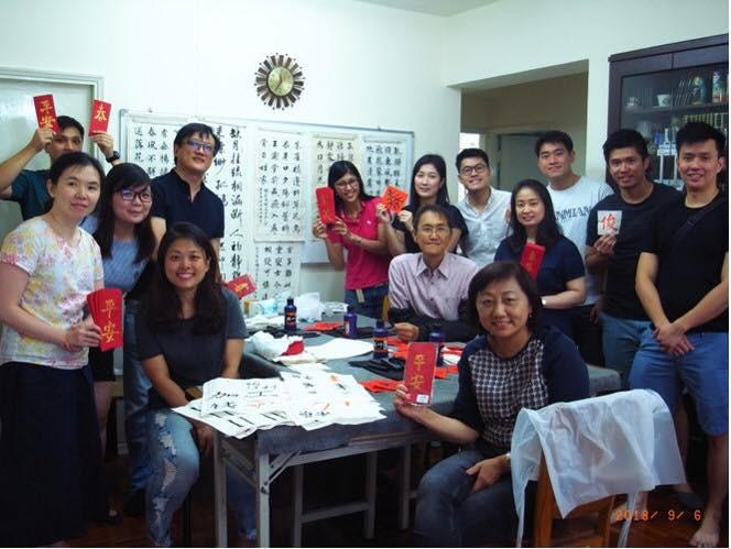 翟兆和書法教室-新加坡旅遊團來訪