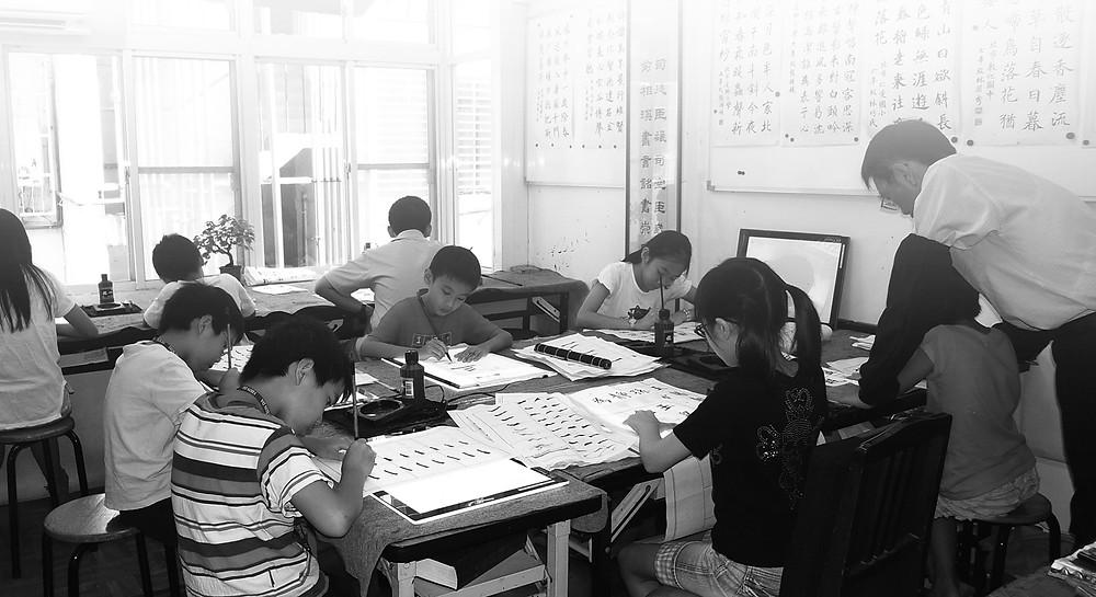 書法課程夏令營-翟兆和書法教室