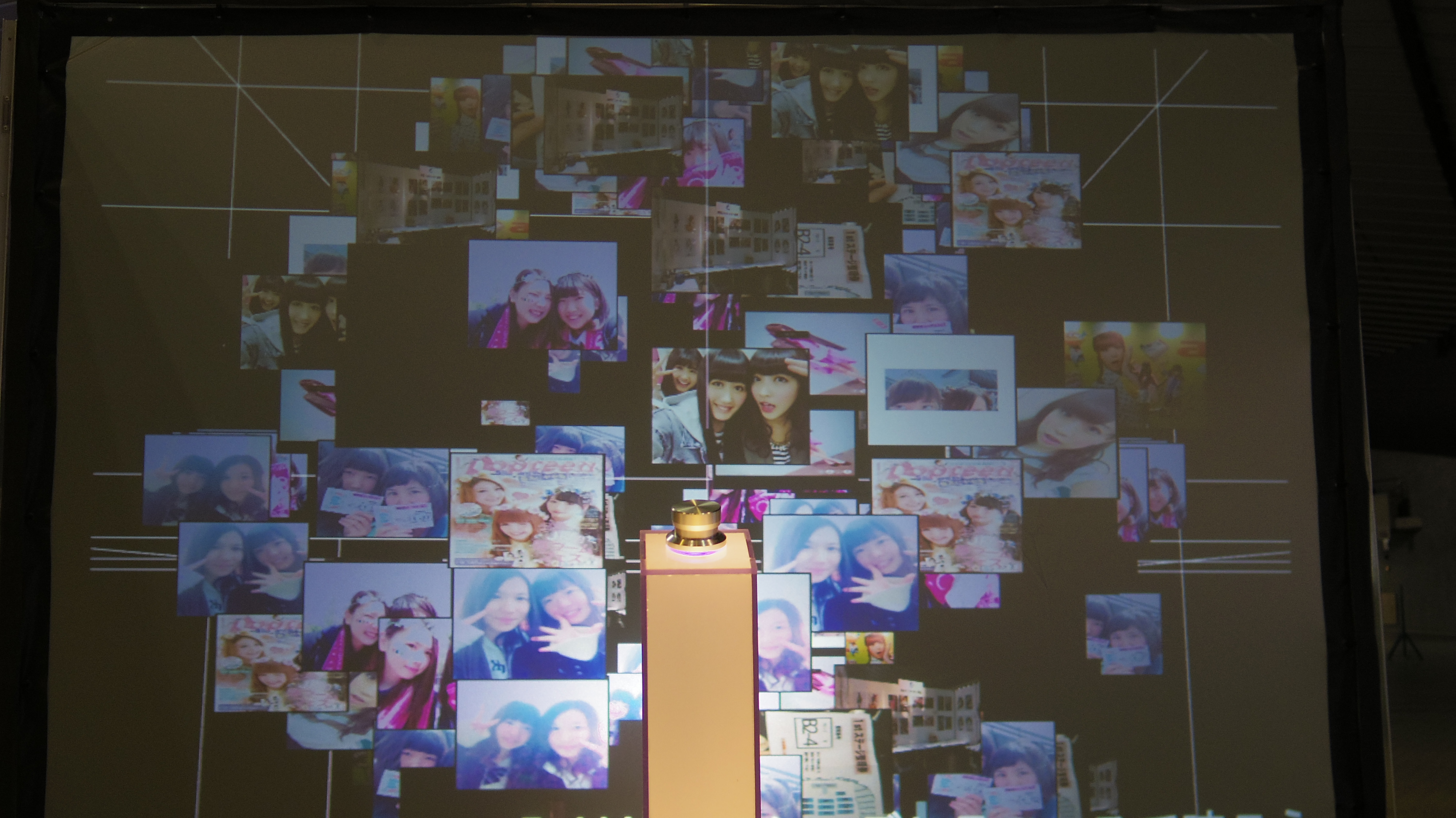 Interactive Photo Viewer Exhibit at