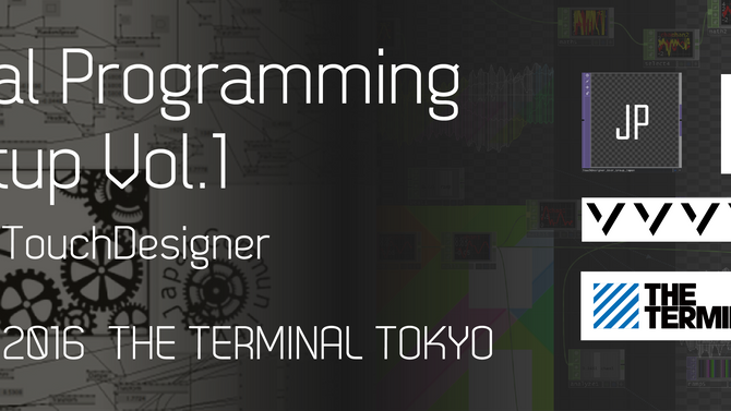 Visual Programming Meetup vol.1