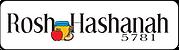 RoshHashanah2020-banner.png