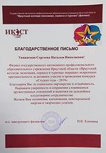 IMG_20200229_174752.jpg