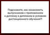 вопрос 3.png