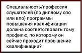 вопрос 6.jpg