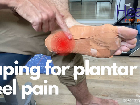 Taping for plantar heel pain