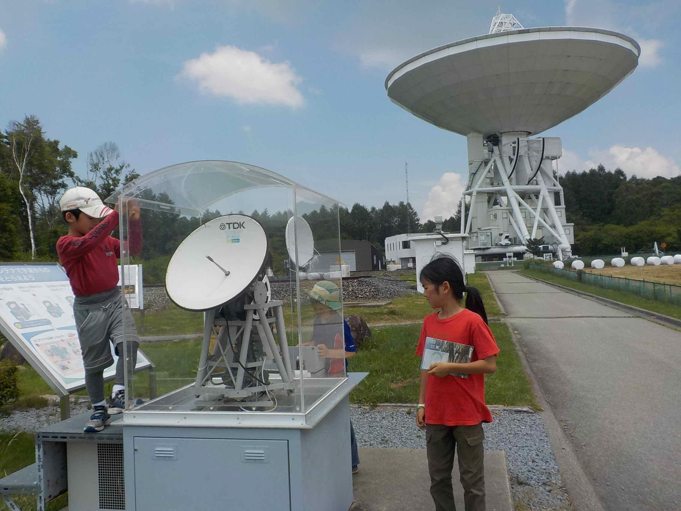 電波天文台