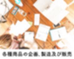 概要_2.jpg