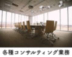 概要_3.jpg