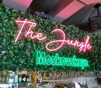 JTW Marketing Moskovskaya HK