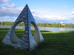 struve_geodeti_arc2_sweden