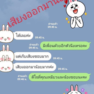 S__192577546.jpg