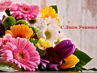 Дорогие коллеги! С праздником Вас! Здоровья Вам, счастья, благополучия!