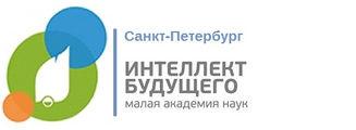 МАН Интеллект будущего СПб