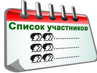 Летняя Астрономическая школа-2018