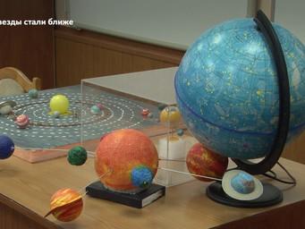 Всероссийская научно-практическая конференция «Астрономия в системе современного образования».