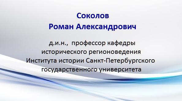 cfdbf3b6463247c1a340698087ea7abb-psdvectorNET - копия (7) - копия - копия
