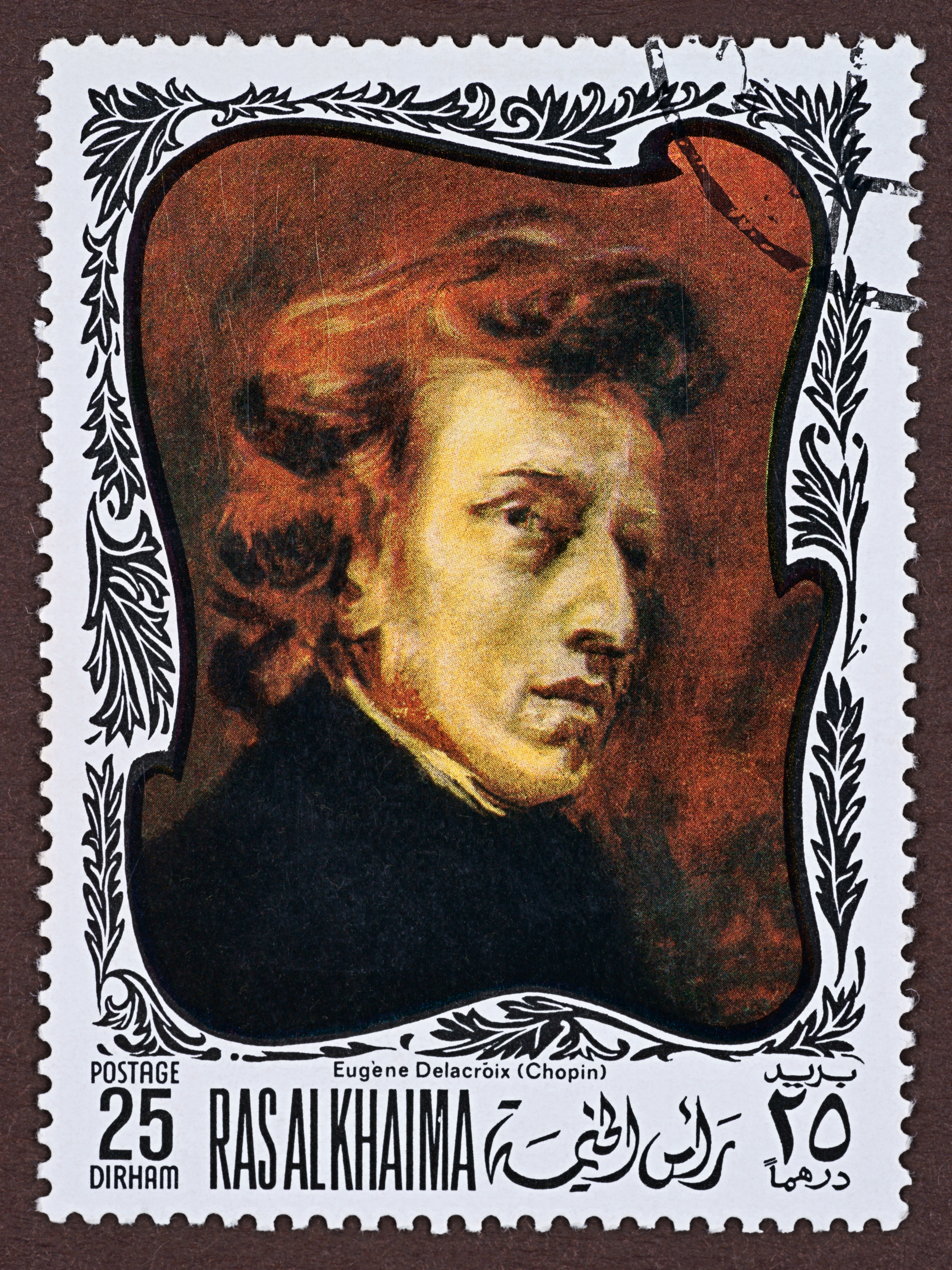 Piano-Yoga® Club: Playing the music by Frederic Chopin