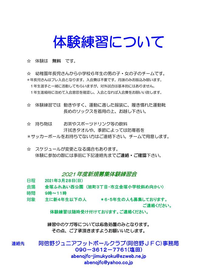 Screenshot_20210314-104500_2 (1).png