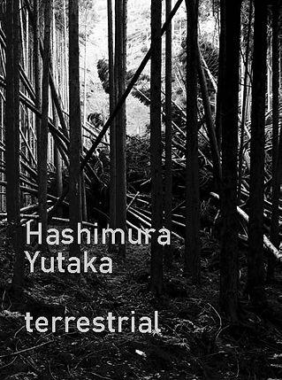 YutakaHashimura.jpg