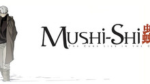Inspiration of the Week: Mushi-shi