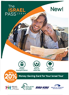 Israel Pass info poster side 1.png