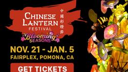 The Magical Chinese Lantern Festival at the Pomona Fairplex ** Nov. 21, 2019 – Jan. 5, 2020