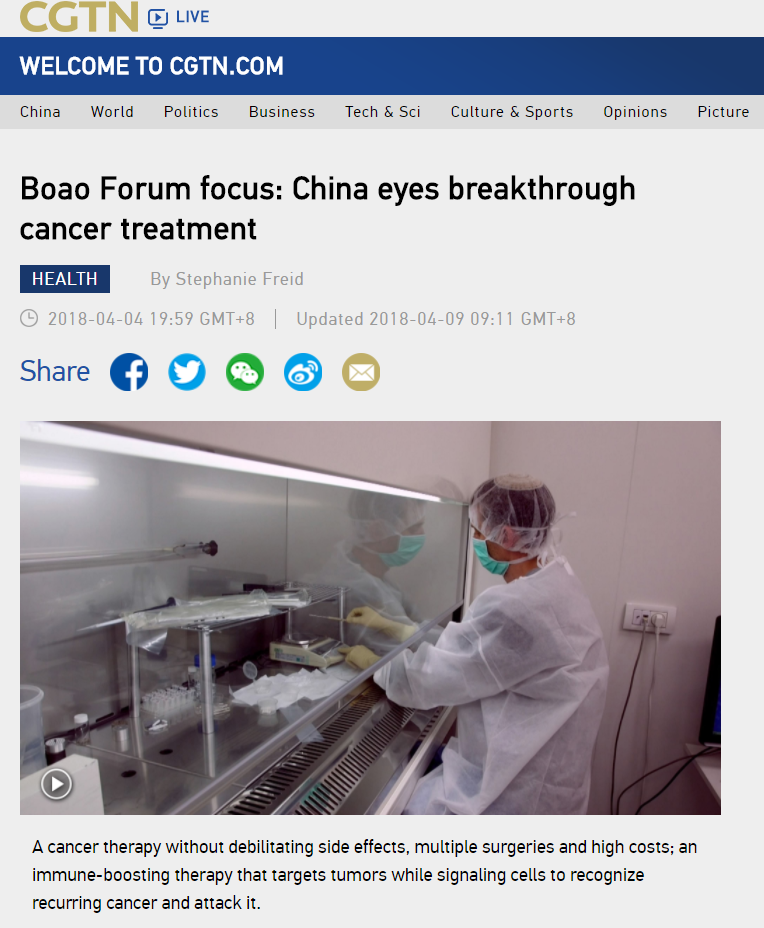 Boao Forum focus: China eyes breakthrough cancer treatment