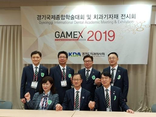 GAMEX 2019, Seoul Korea