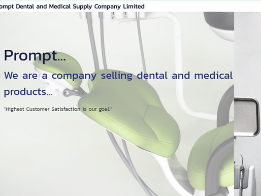 NEW DISTRIBUTOR ANNOUNCEMENT IN Thailand - Prompt Dental and Medical Supply Company Limited.