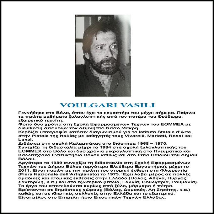 181_VOULGARIS VASSILIS.jpg