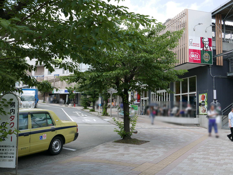 宮崎台駅周辺