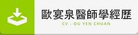 CV_button01.png