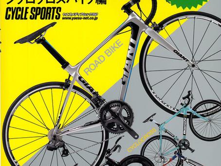スポーツサイクルカタログ2012 ロードバイク トライアスロン&TTバイク シクロクロスバイク編