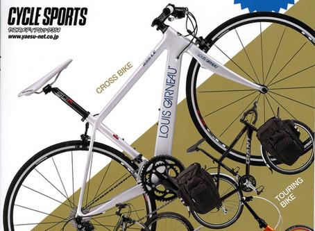 スポーツサイクルカタログ2012 クロスバイク MTB/ツーリング車/小径スポーツ車/折りたたみ車編