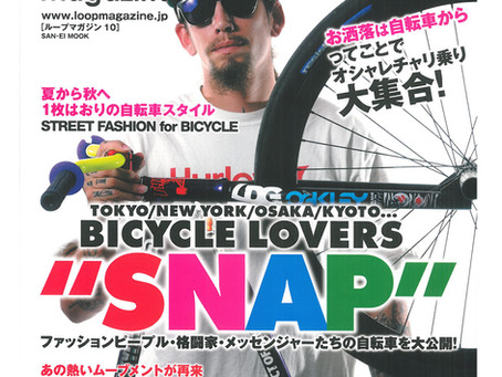 LOOP Magazine Vol.10