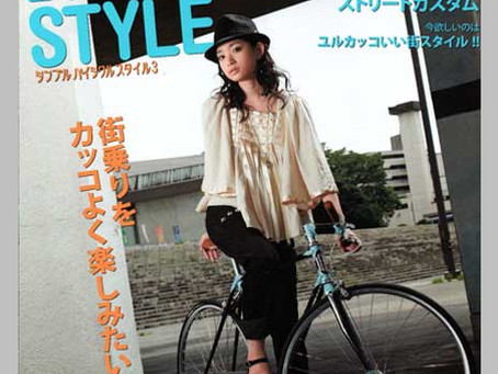 SIMPLE BICYCLE STYLE 3